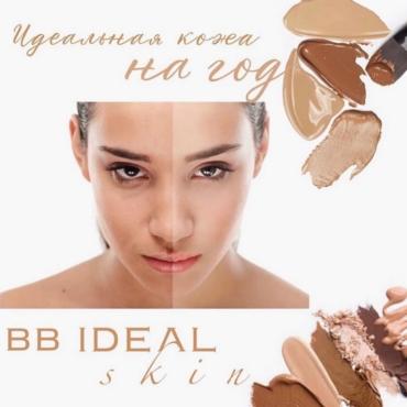 BB-Ideal-Skin.jpg